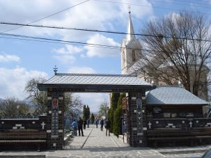 the gate of Merry Cemetery